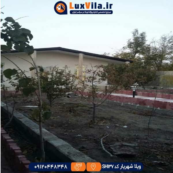 اجاره سالن برای مراسم در شهریار SH137