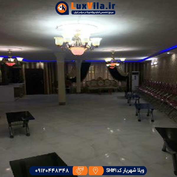اجاره سالن در ملارد شهریار SH141