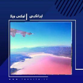 دریاچه مهارلو در شیراز، آبی به رنگ خون در دل طبیعت