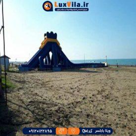 ویلا لب ساحل در بابلسر Q101