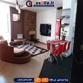 آپارتمان مبله ساحلی در ایزدشهر V140