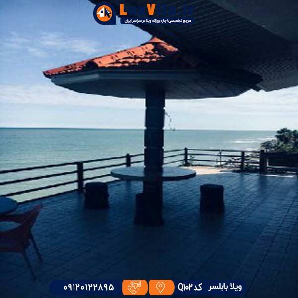 ویلا کنار ساحل در بابلسر Q102