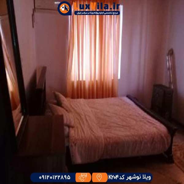 ویلا استخردار در نوشهر K204