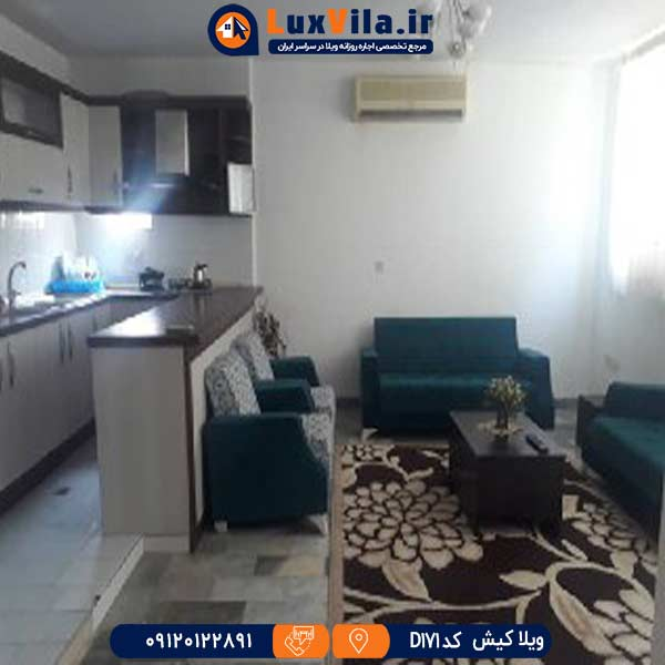 آپارتمان روزانه در کیش D171