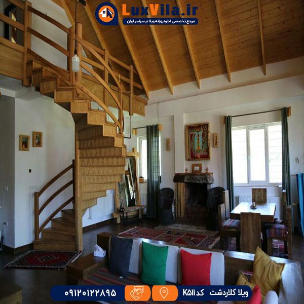 ویلا چوبی در کلاردشت K511