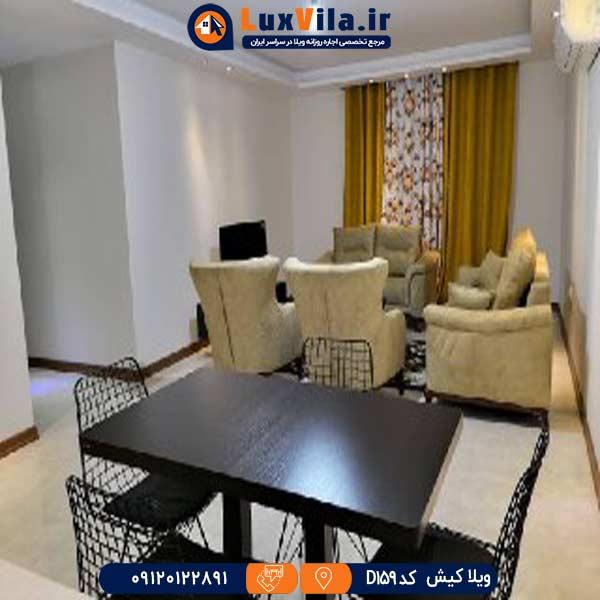 آپارتمان ارزان در شهرک صدف D159