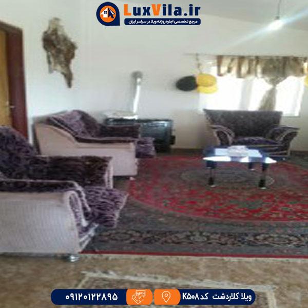 آپارتمان مبله ارزان در مازیچال K508