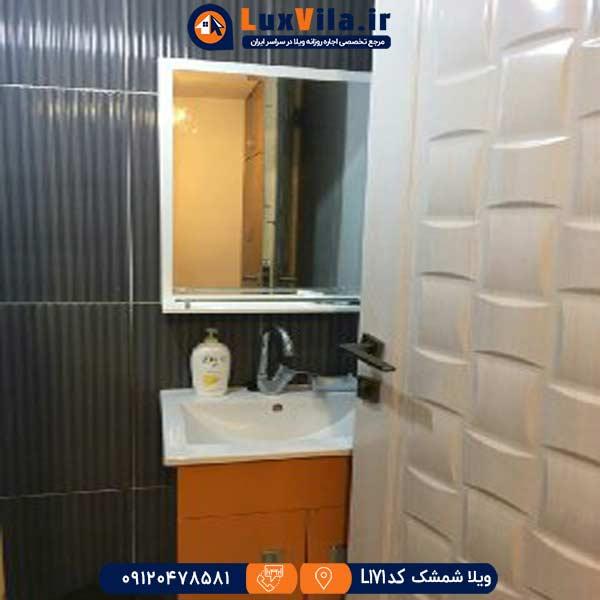 آپارتمان مبله در شمشک L171