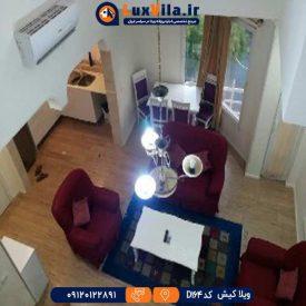 آپارتمان دوبلکس در شهرک صدف D164