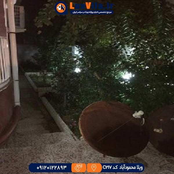 اجاره ویلا ارزان در محمود آباد C217