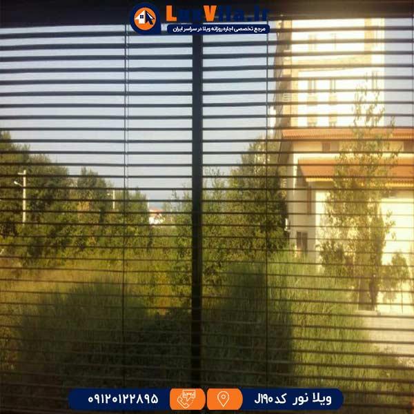 آپارتمان روزانه در نور J190