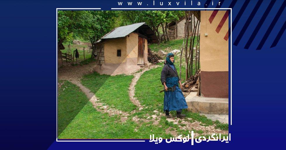 ییلاقات و روستاهای شگفت انگیز گیلان