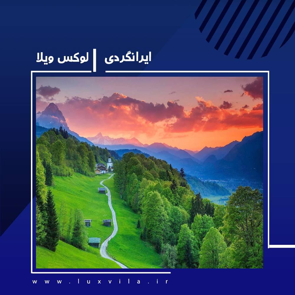 تفریحات شمال ایران، از چالوس تا نمک آبرود