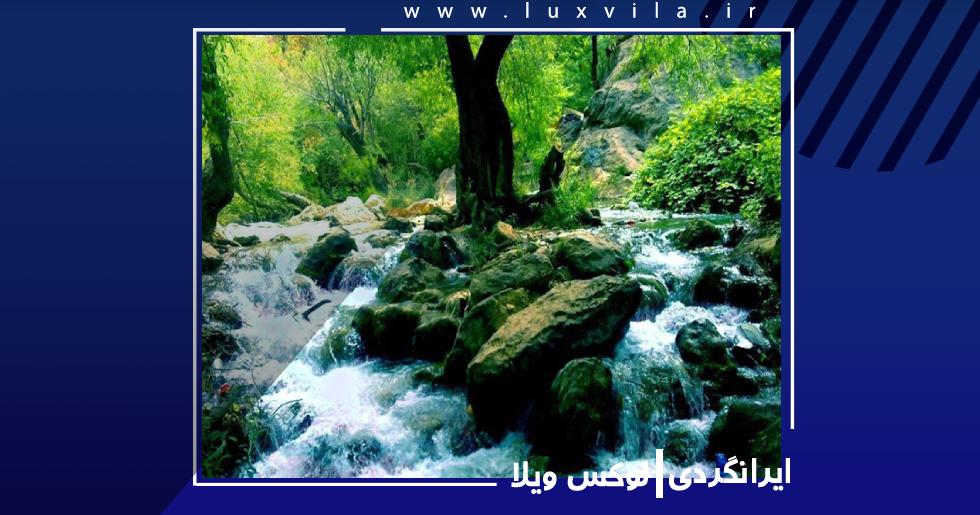 تنگ بستانک شیراز، بهشت گمشدهی سرزمین ایران