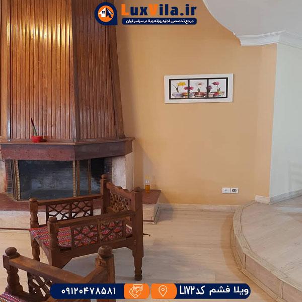 اجاره ویلا با استخر سرپوشیده در میگون نو L172