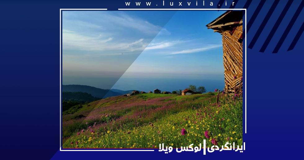 روستای جواهرده