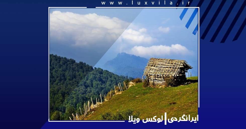 روستای مازیچال از مناطق دیدنی کلاردشت