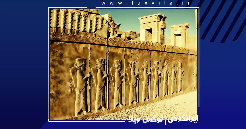 تخت جمشید شیراز