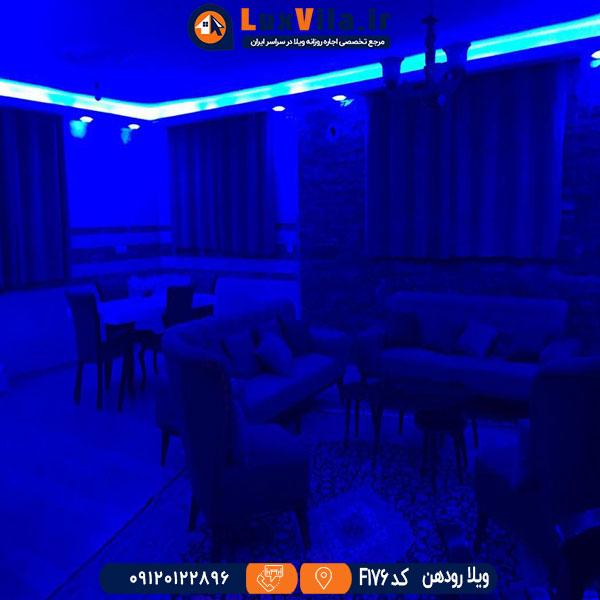 ویلا استخردار مناسب مهمانی رودهن F176