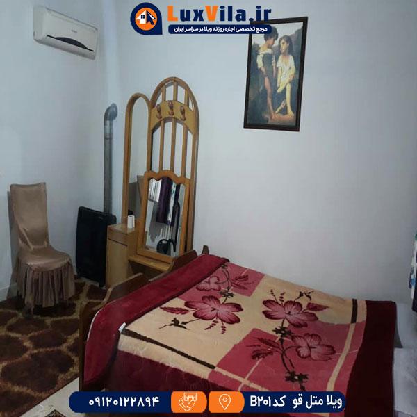 اجاره ویلا سه خواب در متل قو B201