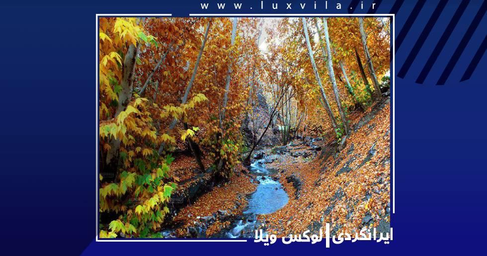 اماکن گردشگری مشهد