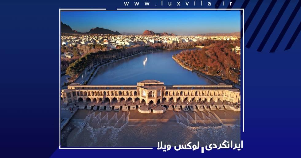 شگفت انگیز ترین پل ایران
