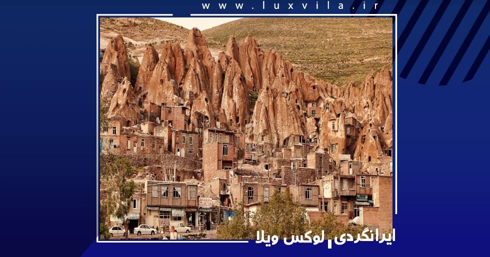 روستای زیبای کندوان در تبریز
