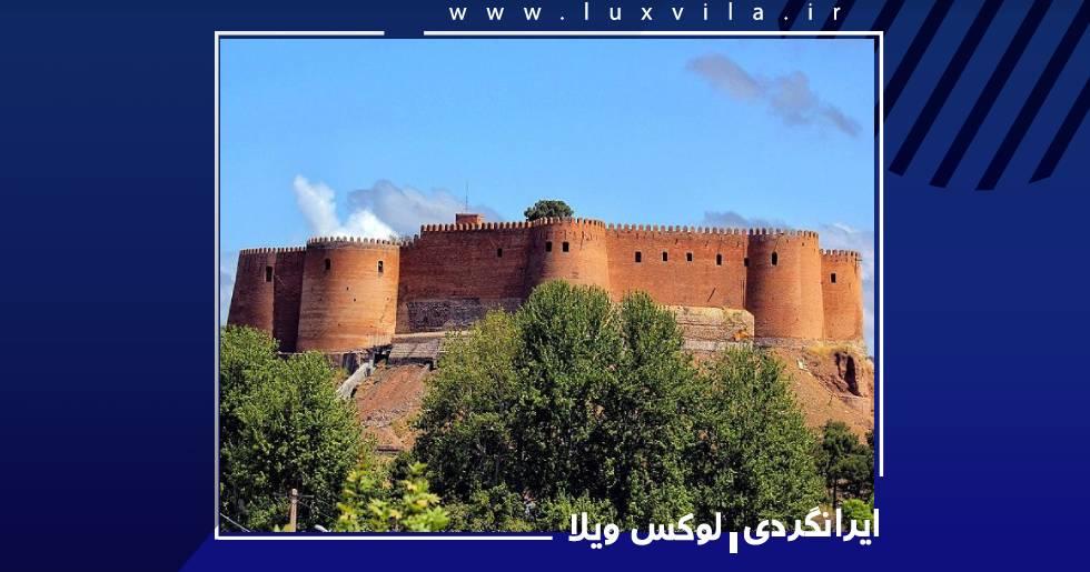 قلعه خرم آباد