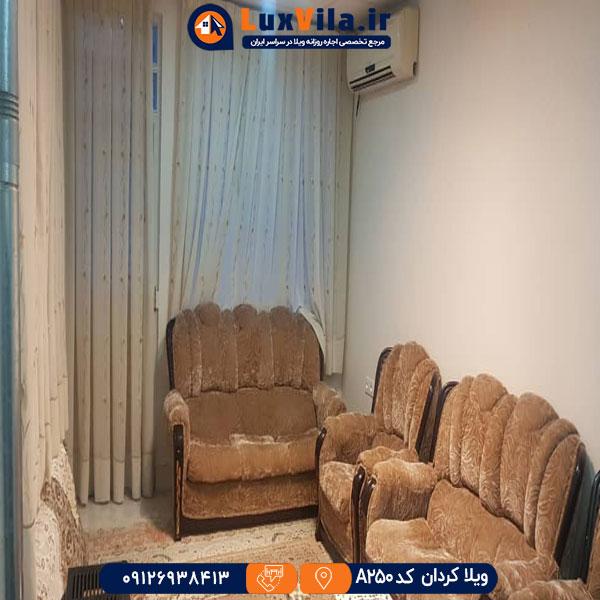 ویلا ارزان استخردار در کردان A250