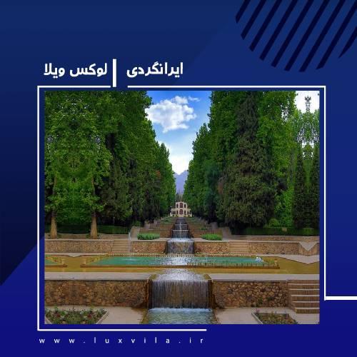 جذاب ترین باغ در کرمان