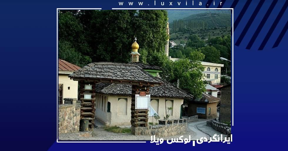 روستای زیبای کندلوس در نوشهر
