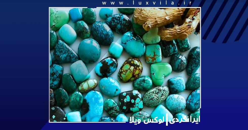 سنگ فیروزه مشهد