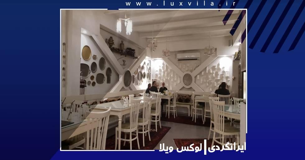 رستوران مهر میترا لواسان