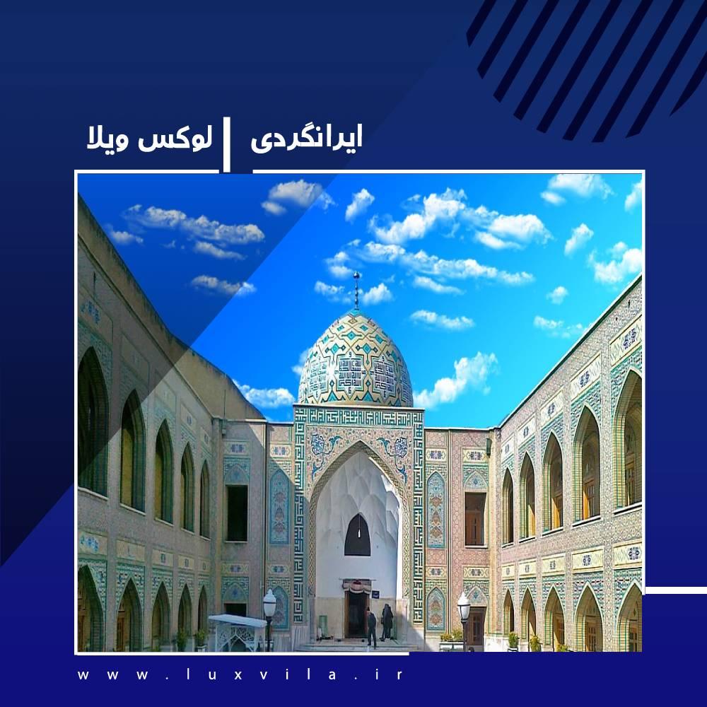 آرامگاه پیر پالاندوز مشهد