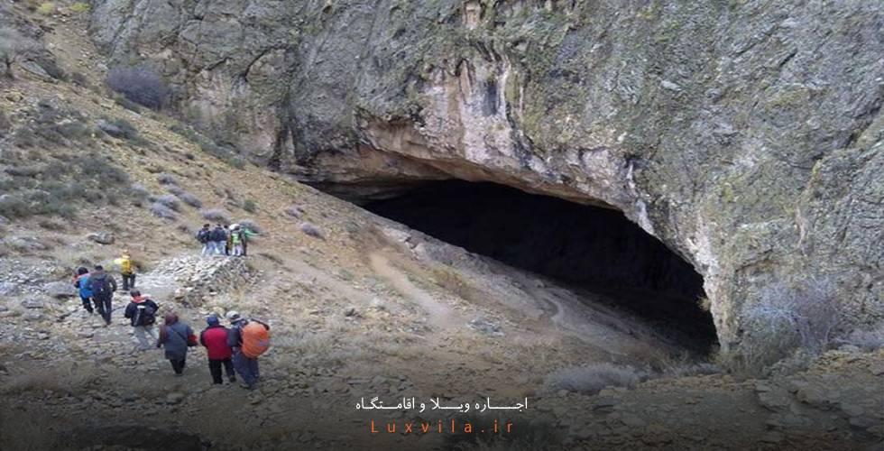 غار خمیره تهران