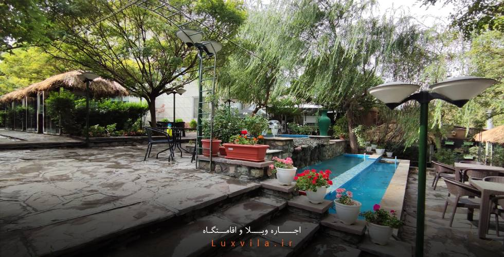 رستوران ناربن فشم