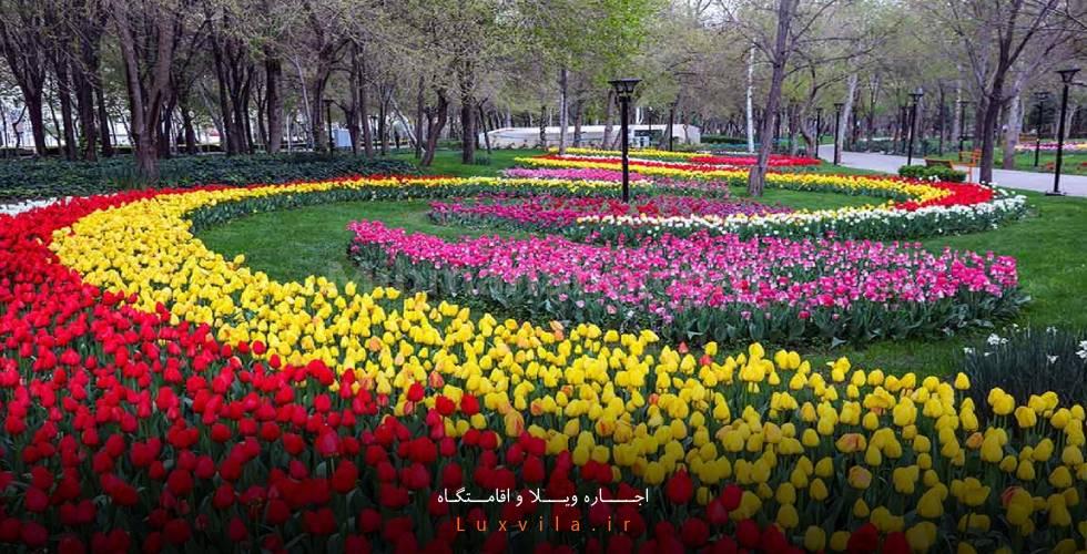باغ گل های کرج