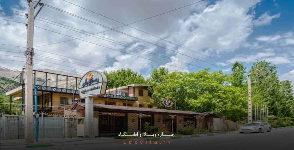 رستوران دهکده سرخوشه فشم
