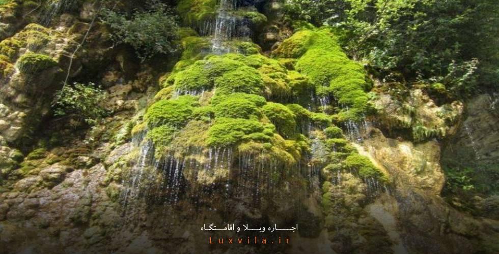 آبشار حرام او در رویان