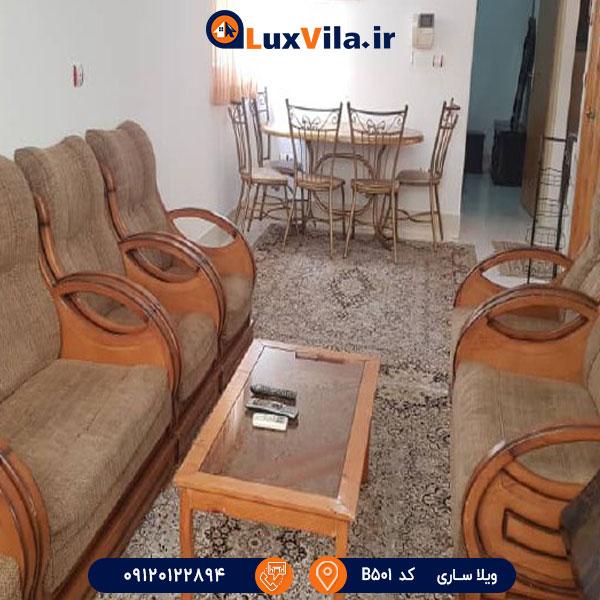آپارتمان ارزان در ساری B501