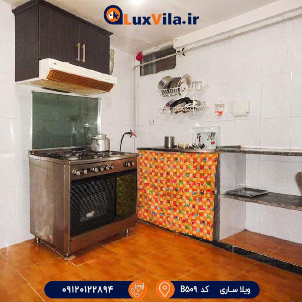 آپارتمان روزانه در ساری B509