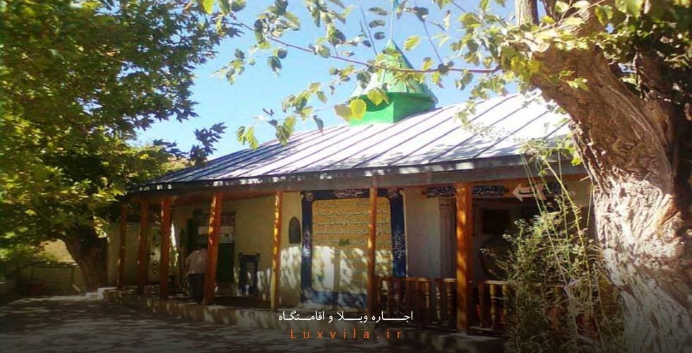 آستان مقدس امامزاده قاضی میر سعید