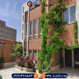 اجاره آپارتمان روزانه در کاشان E415