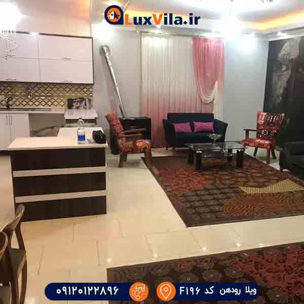 ویلا مناسب مهمانی در مهرآباد رودهن F196