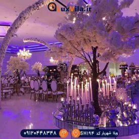 باغ تالار لوکس در شهریار SH194