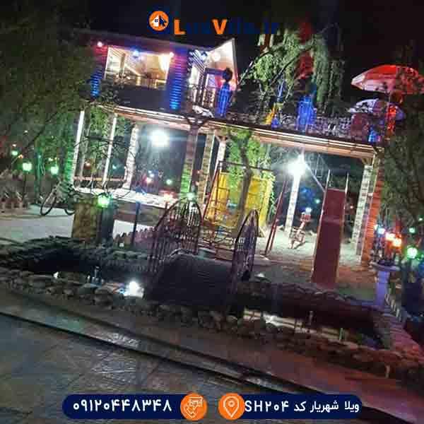 ویلا مناسب مراسم در شهریار SH204