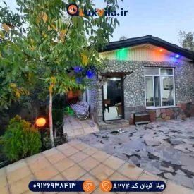 ویلا ارزان همراه با استخر در کردان A274