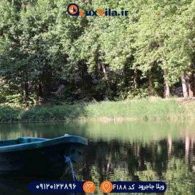 ویلا با تالاب قایق سواری و ماهیگیری F188