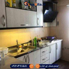 آپارتمان مبله در شمشک L194