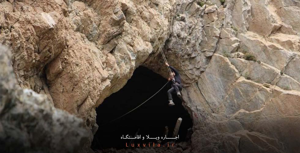 غار کیجاک چال سوادکوه
